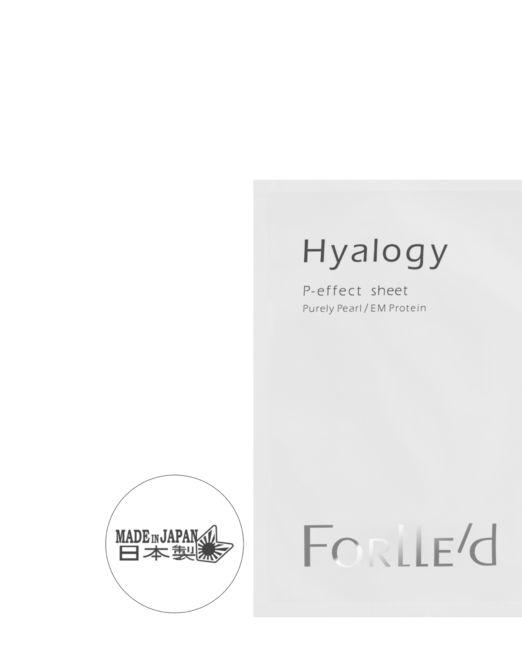 Forlle'd Hyalogy P-effect Sheet for Eyes 4   Huidinstituut Beauté